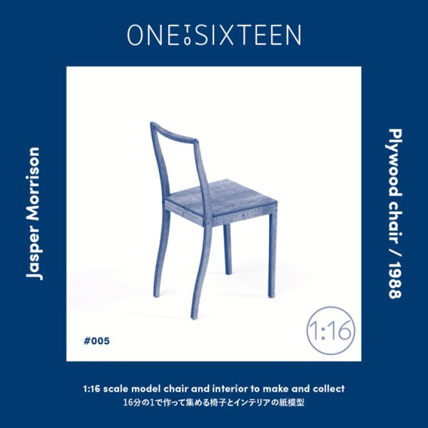 005+cover+front