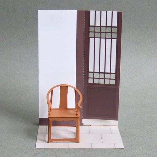 011 Ming chair