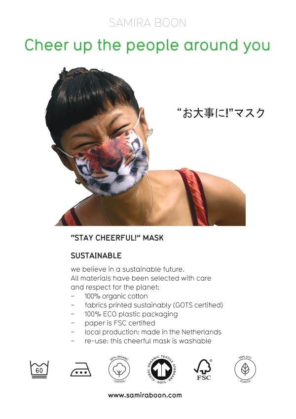 product info masks website